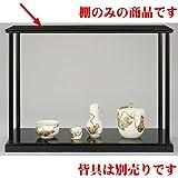Shelf true dice Rikyu good copy Tanaka Saiwai-san Kami-bakoIri