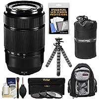 Fujifilm 50-230mm f/4.5-6.7 XC OIS II Zoom Lens (Black) with 3 UV/CPL/ND8 Filters + Backpack + Tripod Kit for X-A2, X-E2, X-E2s, X-M1, X-T1, X-T10, X-Pro2 Camera