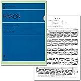 ピアノライブラリー クリアファイル 2枚セット ハノン