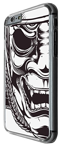 1102 - cool fun saumrai mask head illustration art japanese chinese fighter Design For iphone 5 5S Fashion Trend CASE Back COVER Plastic&Thin Metal -Clear