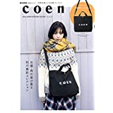 coen 10th ANNIVERSARY BOOK BLACK