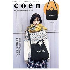 coen 表紙画像