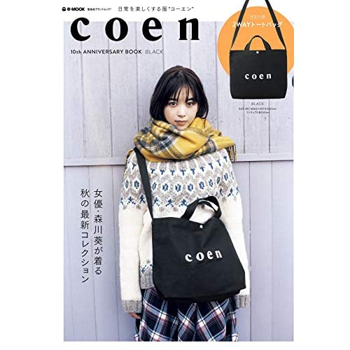 coen 10th ANNIVERSARY BOOK BLACK 画像