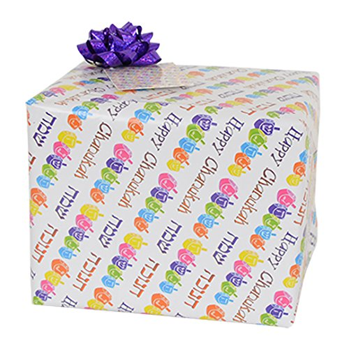 Chanukah Gift Wrap, Dreydle Gift-wrap for the Jewish festival of Chanukah, Gift-wrapping paper Photo #2