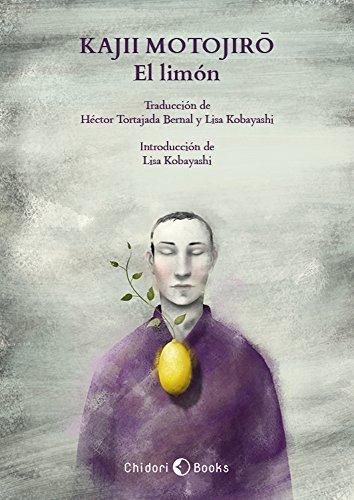 El limón (Spanish Edition)