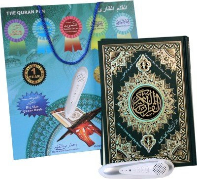 Digital Quran Pen Reader with Extra Large colour coded Tajweed Quran. Includes 4 extra Books (Digital Book Readers)
