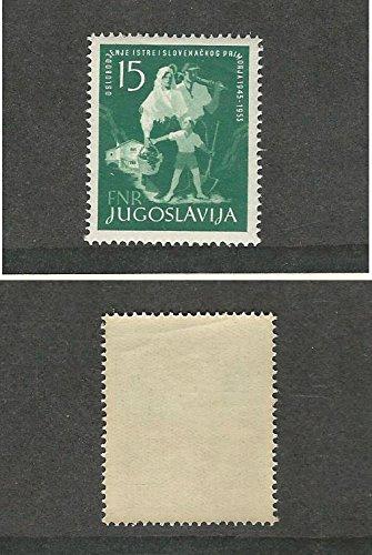 Mint 393 (Yugoslavia, Postage Stamp, 393 VF Mint LH, 1953)