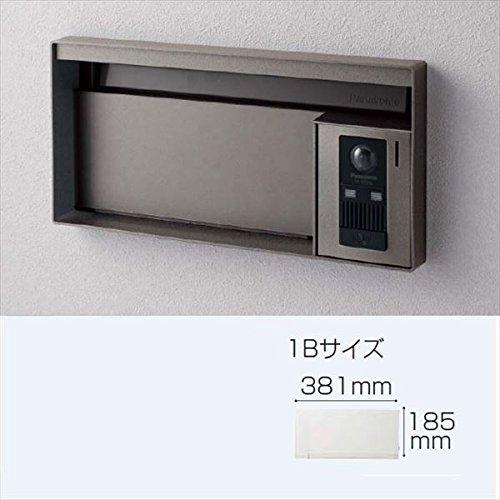 パナソニック ユニサス ブロックタイプ 1Bサイズ CTCR7611SC ダイヤル錠 表札スペースのみ ※インターホン本体インターホンカバーは別売です 『郵便ポスト』 ステンシルバー B016T869MY 17500