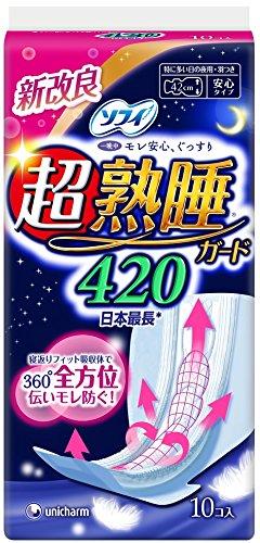 sofy-sanitary-napkin-ultra-deep-sleep-guard-wide-420-10p-by-unicharm