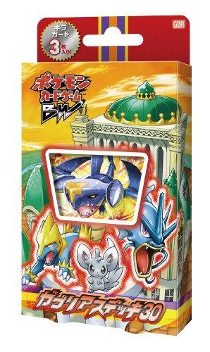 Japanese Pokemon Garchomp Bw5 Black & White Dragon Blade Battle Deck (Pokemon Dragon Blade compare prices)