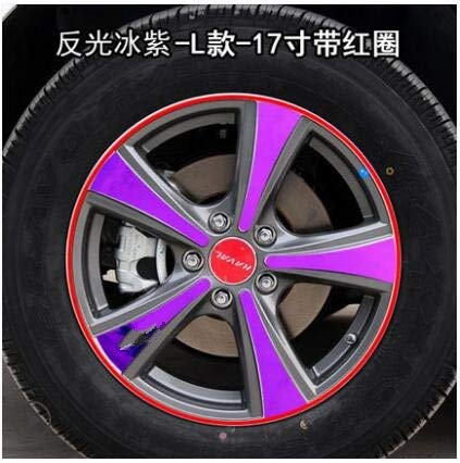 Purple colors Shiny 17 Inch Rims Wheel Stickers for Great Wall Haval H6 Coupe Sport BA034A  (color Name  Powder)