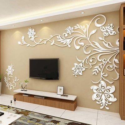 Acrylic Wall Stickers Wonderful Tv Background Decoration Flowers