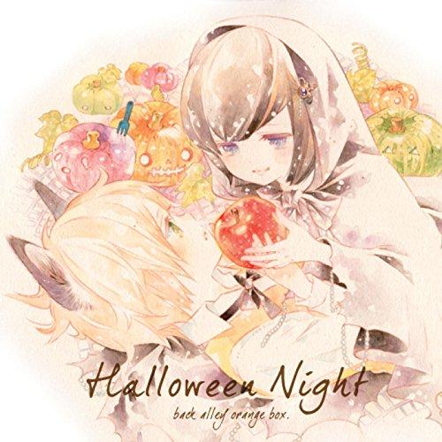 Helloween Night (Feat. Back Ally Orange Box.)]()