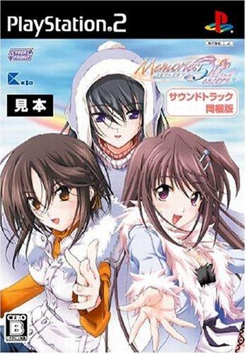 Memories Off 5 Encore (Soundtrack Bundle Edition) [Japan Import]