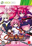 Arcana Heart 3 [Suggoi! Limited Edition] [Japan Import]