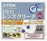 TDK lens / head cleaner DVD-WLC8HGP (japan import)