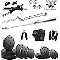 Sporto Fitness Krishna Sports 30Kg Weight Plates, 5Ft Rod, 3Ft Rod, 2 D.Rods Home Gym Dumbell Set