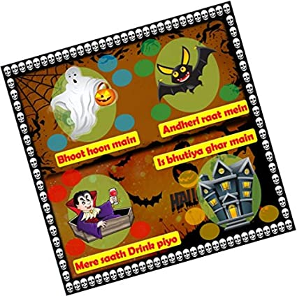 Party Stuff Halloween Theme Tambola Housie Tickets