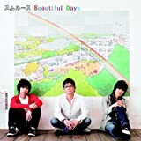 Beautiful Days (DVD付)