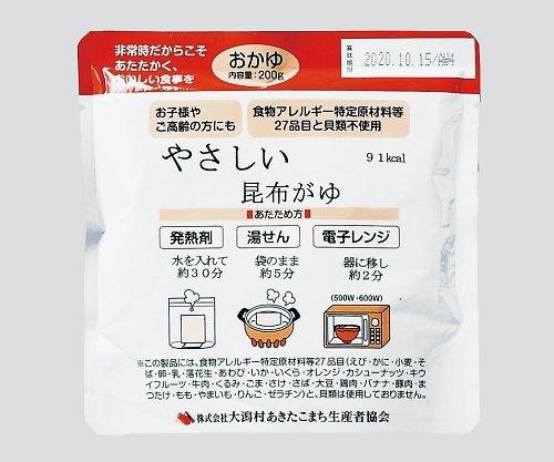 船山3-4647-04災害用レトルト食品昆布がゆ704340450袋入 B07BD3BH62
