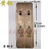 [Haotian vegetarian] antique handle top cabinet handle wardrobe handle HTC-205 Merlin, bamboo and chrysanthemum Queen