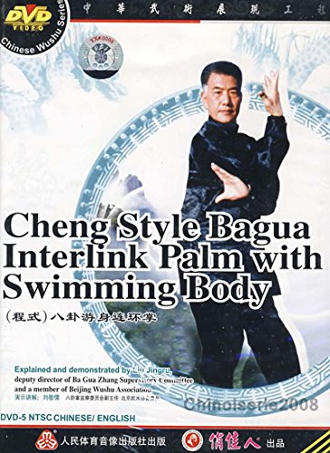 Cheng Style Bagua Interlink Palm with Swimming Body by Liu Jingru DVD