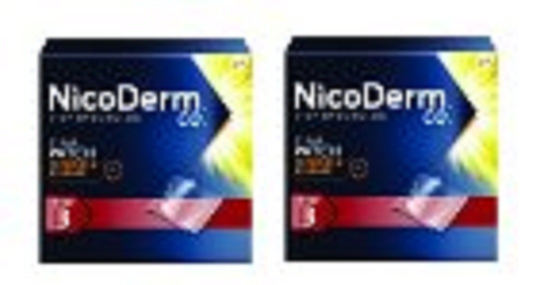 Nicoderm CQ Step 3 Clear Patches 7 mg - 14 Units (Pack of 2)