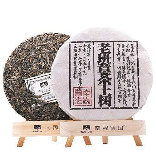 NanJie Spring of 2017 [Old Banzhang Tea King Tree] Ancient Tree Single Plant Pure Pu'er Tea by NanJie (Image #2)