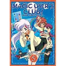 Magic Users Club: My Secret Wish