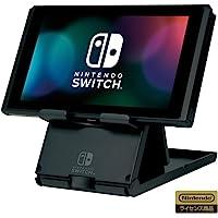 游戏机支架 适用于任天堂 Switch 。
