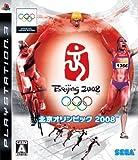 北京オリンピック 2008 - PS3