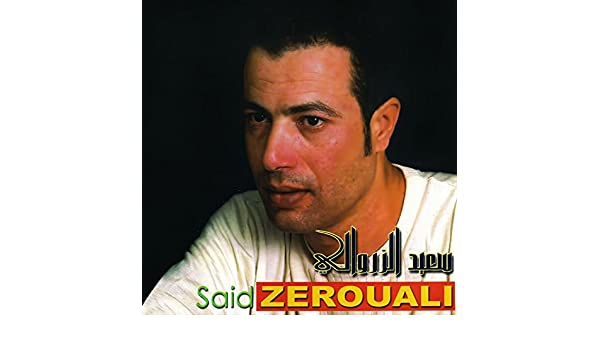 ZEROUALI MP3 SAID TÉLÉCHARGER