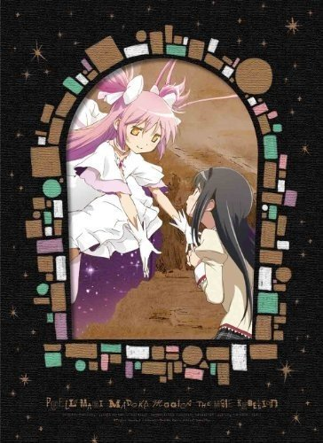 Puella Magi Madoka Magica the Movie / [Shinpen] Ha [Blu-ray] by Imports