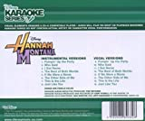 Disneys Karaoke Series: Hannah Montana
