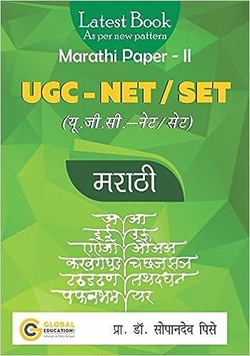 Book In Marathi Language