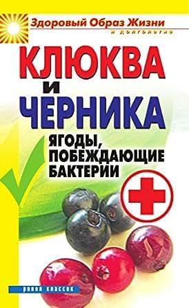 ebook Sankara Nethralaya Clinical Practice Patterns in