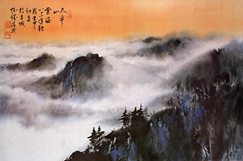Hseuh Ching Mao Chinese Mountain Scene Art Print Poster with Hanger