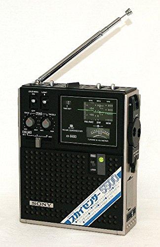 SONY ソニー ICF-5500 スカイセンサー 3バンドレシーバー FM/MW/SW(BCLラジオ) B00Y9YCJ3E
