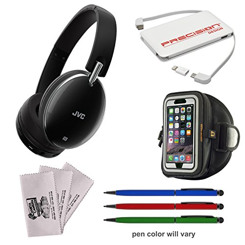 JVC HA-S90BN Noise Cancelling On-Ear Bluetooth Headphones (Black) + Power Bank + Smartphone Sport Armband + Kit