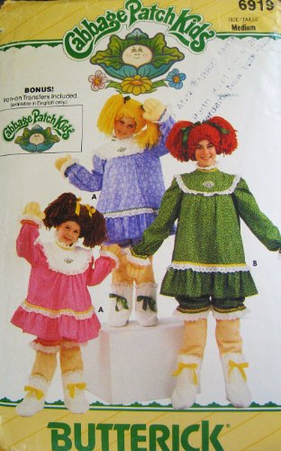 Butterick 6919 Cabbage Patch Kids Costume Vintage 1980s Halloween Costume -