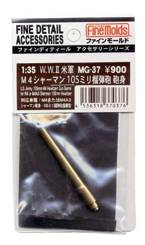 (Fine Molds 1/35 M4 Sherman 105mm Howitzer Gun Barrel Fine Molds)