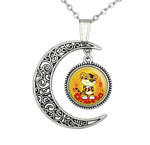 (Lan Jin Art Handcrafted Custom Tiger Glass Moon Pendant Lover Gift Tiger Necklace Jewelry)