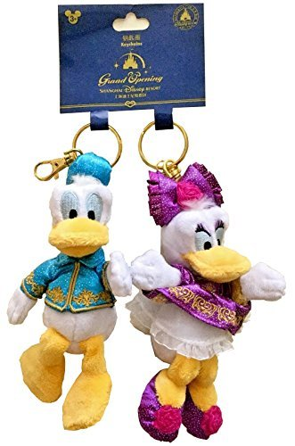 (Disney Parks Shanghai Grand Opening Donald Duck And Daisy Duck Plush Stuffed Figure Keychain Set of Two)
