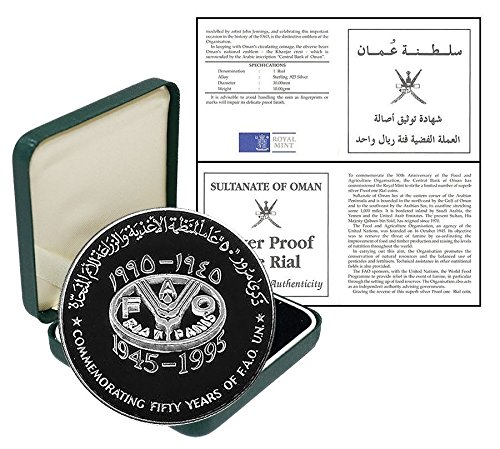 Fao Coin - 1995 OM Commemorating 50 Years of FAO Oman 1 Rial, 10 g Silver Proof Coin, 1995, KM#65, Mint, Commemorating 50 Years of FAO 1 Rial Uncirculated Oman Mint