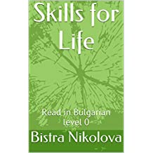 Skills for Life: Read in Bulgarian level 0