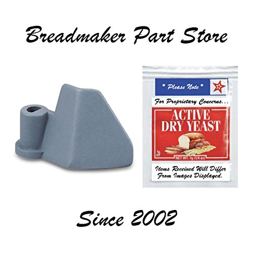 Oster CKSTBRTW20 Bread Maker Machine Kneading Blade (Machine Blade)