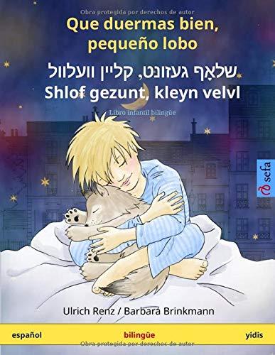 Que Duermas Bien Pequeño Lobo – Shlof Gezunt Kleyn Velvl  Español – Yidis   Libro Infantil Bilingüe