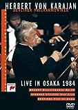 ライヴ・イン・大阪 1984 [DVD]