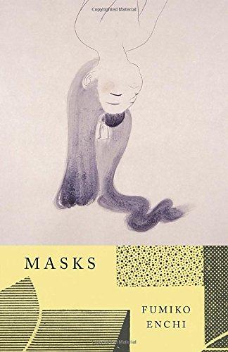 [Masks] (Silver Mask)