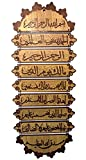bonballoon Wall Door Hanging Arabic Quran Muslim Islamic Allah Dua Home Decor Entrance 351